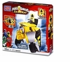 Power Rangers Mega Bloks Set #5775 Samurai Yellow ApeZord