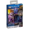 Halo Mega Bloks Set #97024 Covenant Armory Pack