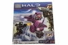 Halo Mega Bloks Set #96949 Covenant Shade Turret