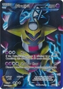 Giratina BW74 - Pokemon Black & White Full Art Ultra Rare Promo Card