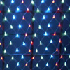 Holiday Lighting 150 Bulb Pre-Wired Subminiature Christmas Net Lights