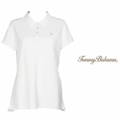 White Paradise Polo by Tommy Bahama