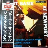 COUNT BASIE - AT NEWPORT Record/LP (Sealed)