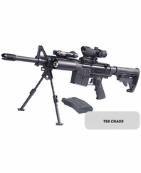 T68 Chaos Genocide Paintball Gun