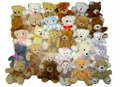 "#wtb7<br>6""-7"" Teddy bear mix (200 pcs minimum)"
