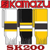 Kamazu SK200 NHL Team Knitted Socks 32 Inch