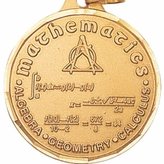 1 1/4 INCH MATHEMATICS MEDAL - MULTIPLE COLORS