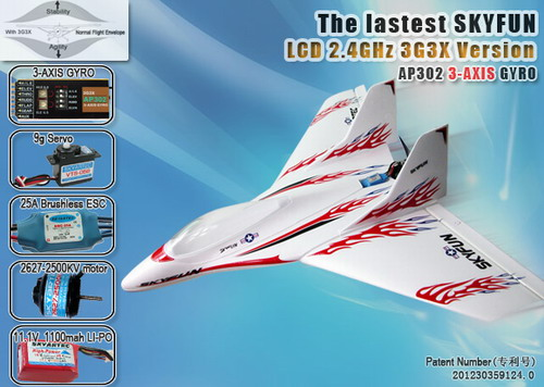 2.4GHz Skyartec SKYFUN Brushless LCD R/C Airplane with 3G3X Technology
