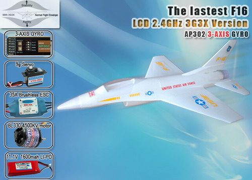 2.4GHz Skyartec F16 Brushless LCD R/C Airplane with 3G3X Technology