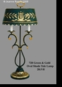 Jeanne Reed's - Tole Lamp - oval shade/green/gold