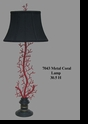 Jeanne Reed's - Coral Lamp