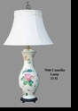 Jeanne Reed's - Camellia Lamp