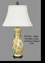 Jeanne Reed's - Yellow Porcelain Lamp w/Chinese Figures