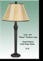 "Jeanne Reed's - Wood Lamp ""Roma"" - gold stripe painted shade"
