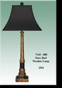 Jeanne Reed's - Wood Lamp (faux burl) - black shade