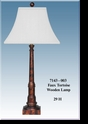 Jeanne Reed's - Wood Lamp (faux tortoise) - cream shade