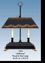 "Jeanne Reed's - ""Jefferson"" Wood Base with Tole Shade Lamp"