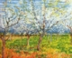 Art - Oil Paintings - Masterpiece #4240 - Vincent Van Gogh - Orchard in Blossom - Museum Quality