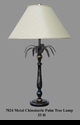 Jeanne Reed's - Buffet Lamp - metal chinoiserie/palm tree