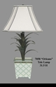 """Jeanne Reed's - """"Orleans"""" Tole Lamp"""