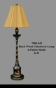 Jeanne Reed's - Black Wood Chinoiserie Lamp w/Fabric Shade