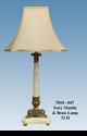 Jeanne Reed's - Ivory Marble & Brass Lamp