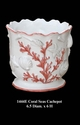 """Jeanne Reed's - """"Coral Seas"""" Cachepot"""