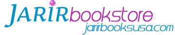 jarirbooksusa.com  -  Arabic Books & More!