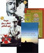 DVDs - CDs - eBooks