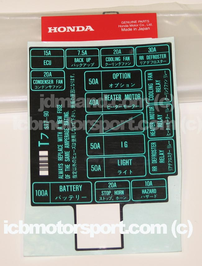 Help Locating Cigarette Lighter Fuse Honda Tech In Honda Civic Fuse Box Diagram in addition Fuselegend Civicfig likewise Honda Civic Wiring Diagram Dolgular Of Honda Civic Wiring Diagram besides Yhst in addition Civic Dx Fuel Pump Wouldnt Start Relay It Started Right Up In Honda Civic Fuel Pump Fuse Location. on 94 honda civic fuse box diagram