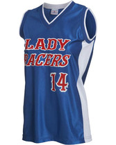 Adult Mix & Match Tank Basketball Jersey Teamwork 1457
