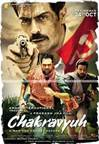 Chakravyuh (2012) - Indian Hindi Movie DVD