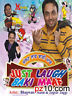 <b>Just Laugh Baki Maaf - Indian Hindi Punjabi Music CD<b>