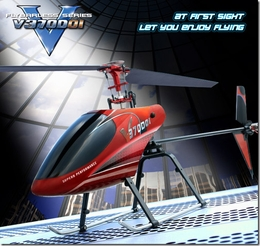 2.4Ghz Walkera HM V370D01 Flybarless 4 Channel RTF R/C Helicopter w/ CNC Metal Rotor Head