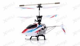 New Syma S800G Metal Frame 4 Channel Coaxial Infrared RC Helicopter RTF w/ Gyro (White)