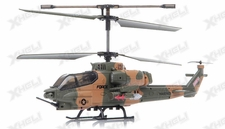 New SYMA S036G Gunship 3 Channel RC Helicopter (Camo)
