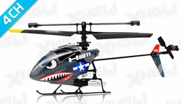 Hero RC H911 iRocket 4 Channel Fixed Pitch Ready to Fly Helicopter w/ bonus Battery, Balance Bar, Main Blade, Connect Buckle, Tail Blade, USB Charger