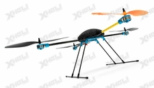 T580 Almost Ready To Fly QuadCopter AV/P Multi Rotor w/ Gyro