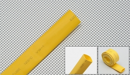 heat-shrinkable tubing  �8---yellow