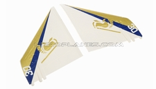 Rudder (White)