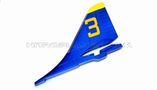Rudder (BlueAngel)