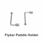 50H08-04 Flybar Paddle Holder