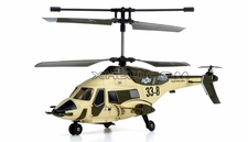 New Gyro 3ch Rc Mini Helicopter Skywolf 338 (Desert)