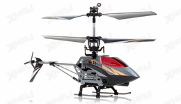 New Syma S800G Metal Frame 4 Channel Coaxial Infrared RC Helicopter RTF w/ Gyro (Black)