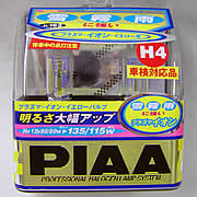 PIAA H4 Ion Crystal Yellow SINGLE Bulb Part # 14661