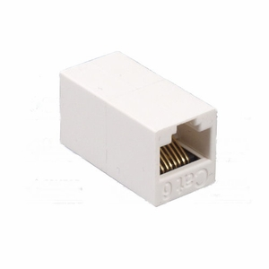 Brand New Straight Type Category 6 Cat 6 Inline Coupler (White) - Click to enlarge