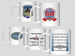 Submarine Coffee Mugs