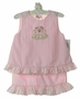 NEW Royal Kidz Pink Dotted Birthday Capri Set with Striped Ruffled Trim