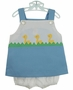 RETRO 1970s Unworn Blue Sundress with Appliqued Yellow Ducks and White Diaper Cover