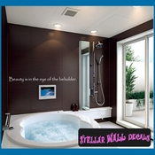 Beauty is in the eye of the beholder Wall Quote Mural Decal